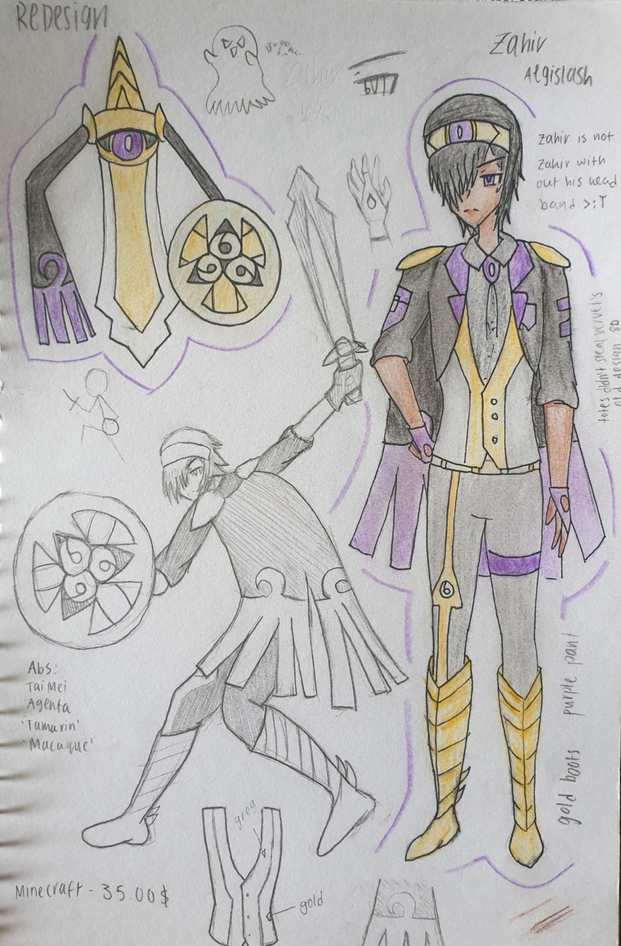 Redesign for Zahir!!1!