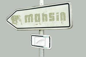 This way.. by MohsinNaqi