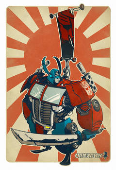 Optimus Samurai