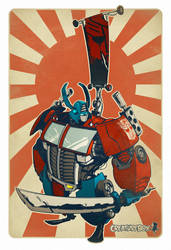 Optimus Samurai by CreatureBox