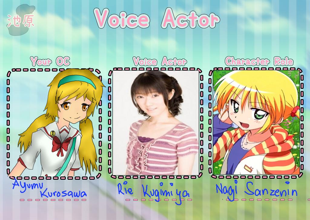 IH: Voice Meme (Ayumu Kurosawa) by Det2x
