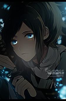 MAL DP: Yamatonokami Yasusada by harucchiii