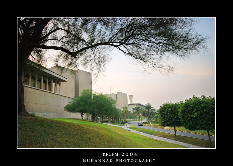 KFUPM by Muhanned
