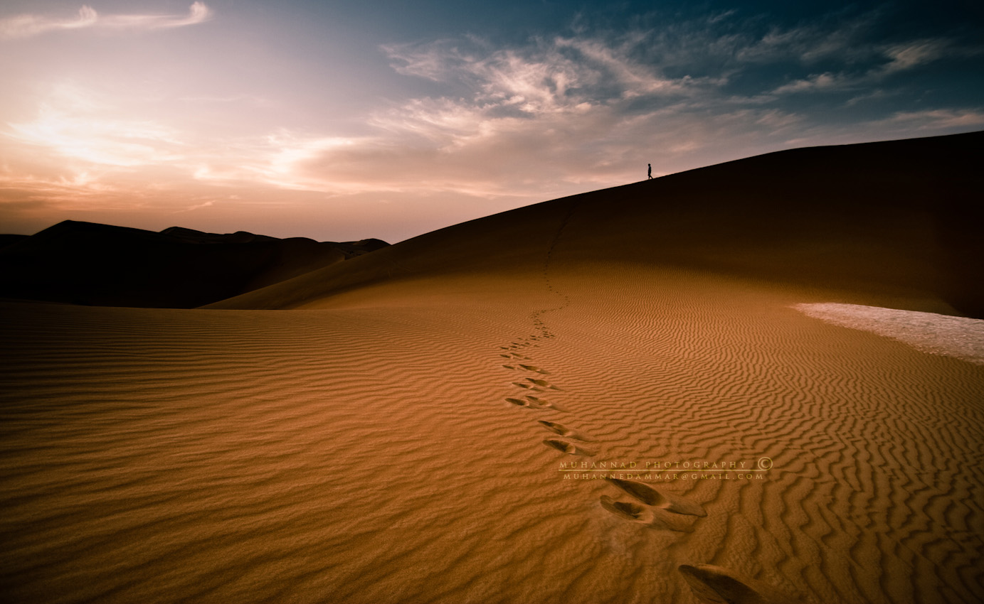 Walking Thourgh The Horizon by Muhanned