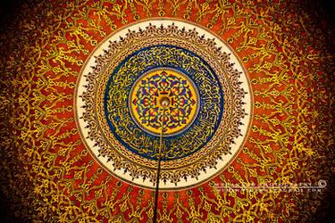 Eid Mubarak II 2009