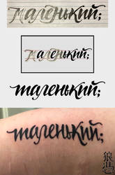 Malenkee (Tattoo)