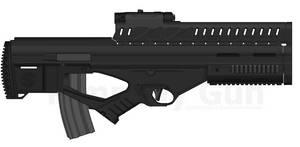 XM2022 'Blockade' Prototype Bullpup Rifle