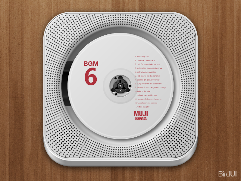 muji cdplayer icon by birdui on deviantart. Black Bedroom Furniture Sets. Home Design Ideas