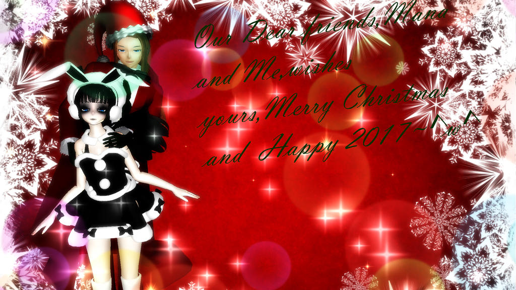 MMD Christmas Contest - Merry Christmas Card~ by Sheila-Sama-15