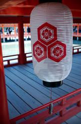 Miyajima Lantern