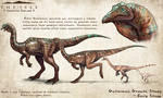 The Isle Gallimimus Growth Fan Concept