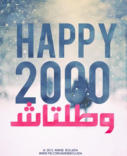 Happy 2000 w tltach by Aminebjd