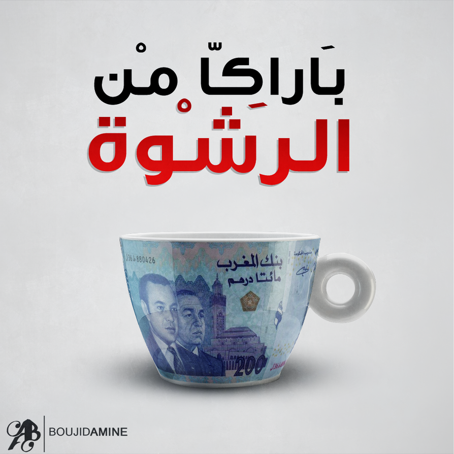 Stop bribery by Aminebjd