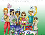 Digimon02 :: Go team go