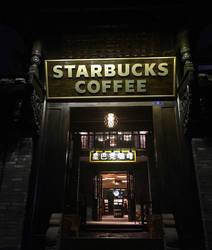 Starbucks Chengdu