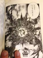 Gravity Daze 2 - Book 2 by DazzyADeviant