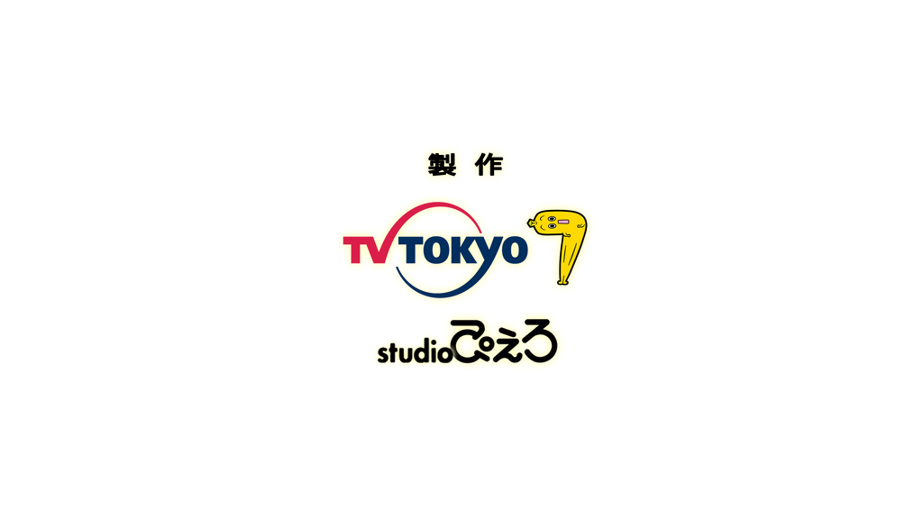 Tokyo mx tv live stream, tv tokyo live stream, tv tokyo live stream free, tv tokyo live