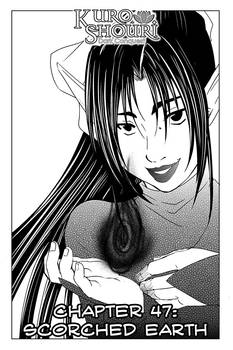 Kuro Shouri Chapter 47 Page 1
