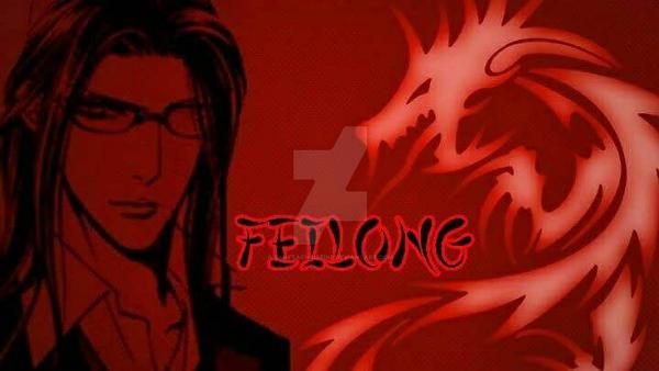 Feilong Liu the chinese dragon! by ZanetaChristine