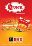 Quick_Flyer