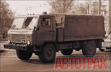 Army car GAZ-3301 by MADMAX6391