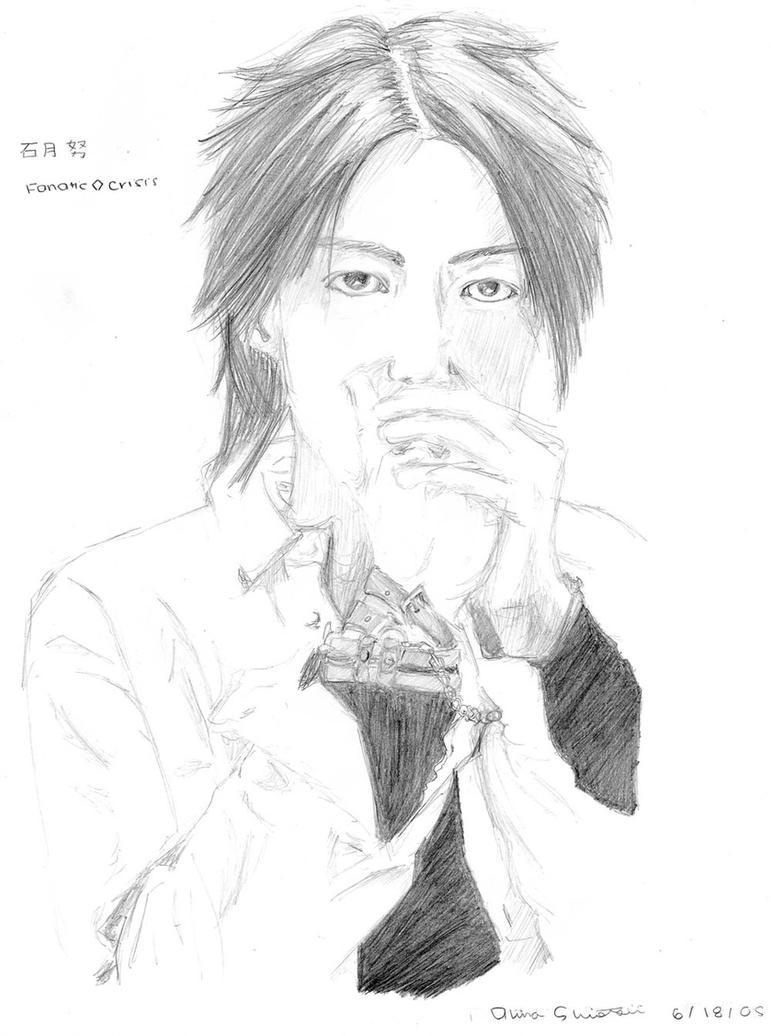 Tsutomu by akenon
