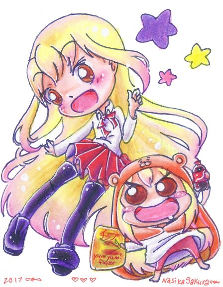 Chibi Umaru chan by NasikaSakura