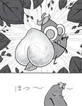 Kawaii Eggplant ISF pg6