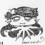 Tentacle Nasu