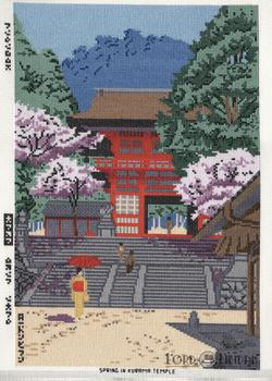 Spring In Kurama Temple Cross Stitch
