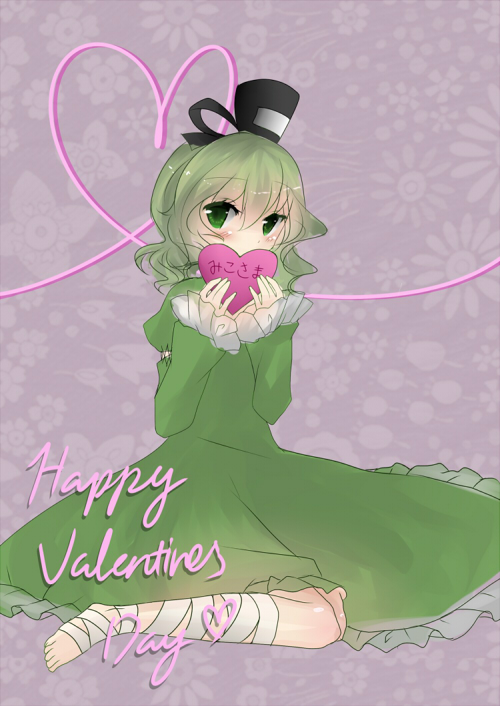 Happy Valentines Day! by KANiCHaN