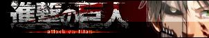 Shingeki no Kyojin Button [Eren Yeager] by Allen-WalkerDGrayMan