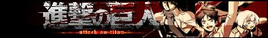 Shingeki no Kyojin Button by Allen-WalkerDGrayMan
