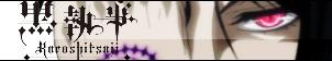 Kuroshitsuji Fan Button by Allen-WalkerDGrayMan