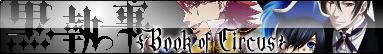 Kuroshitsuji Book of Circus Fan Button by Allen-WalkerDGrayMan