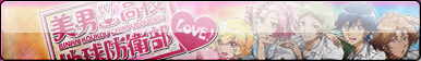 Binan Koukou Chikyuu Bouei-bu Love! Fan Button by Allen-WalkerDGrayMan