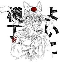 Baoguo by KaneoyaSachiko