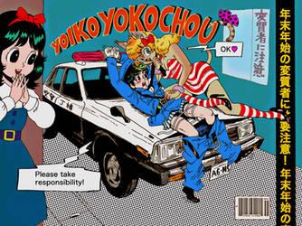 Carnivorous CatWoman by KaneoyaSachiko