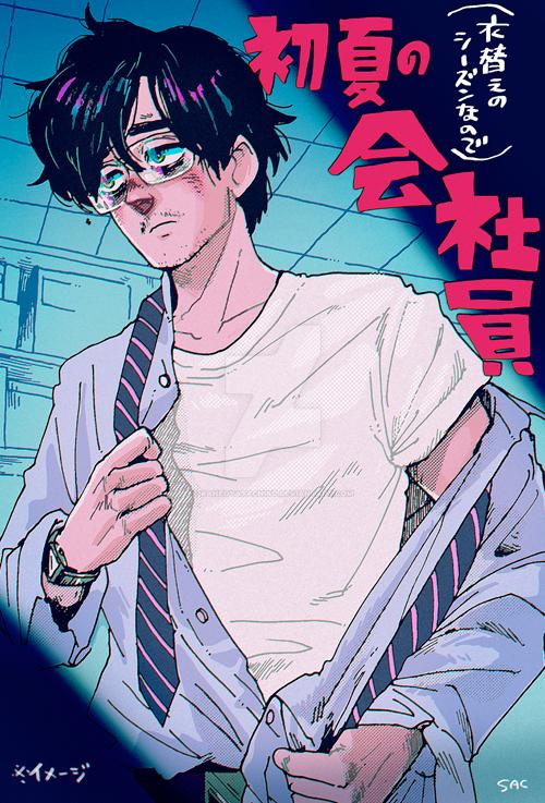 6 Change Sticker2 by KaneoyaSachiko