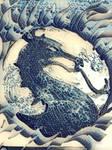 Mortal kombat water dragon.