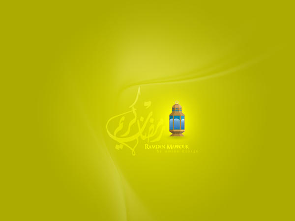 Ramadan Wallpaper by Amined3sign