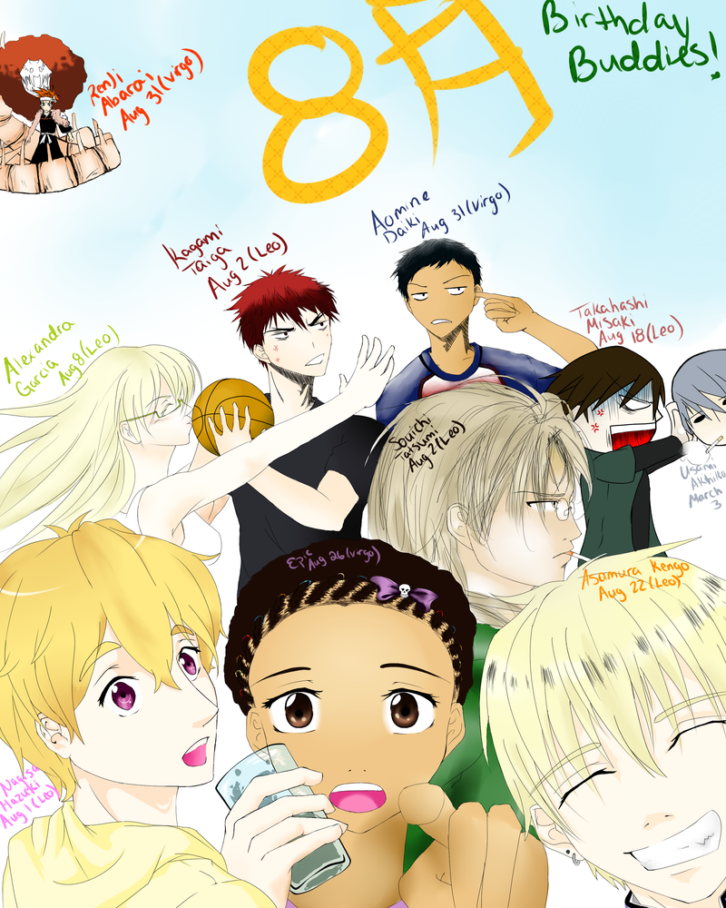 Anime Characters Born On August 8 : August buddies by epicfallangel on deviantart