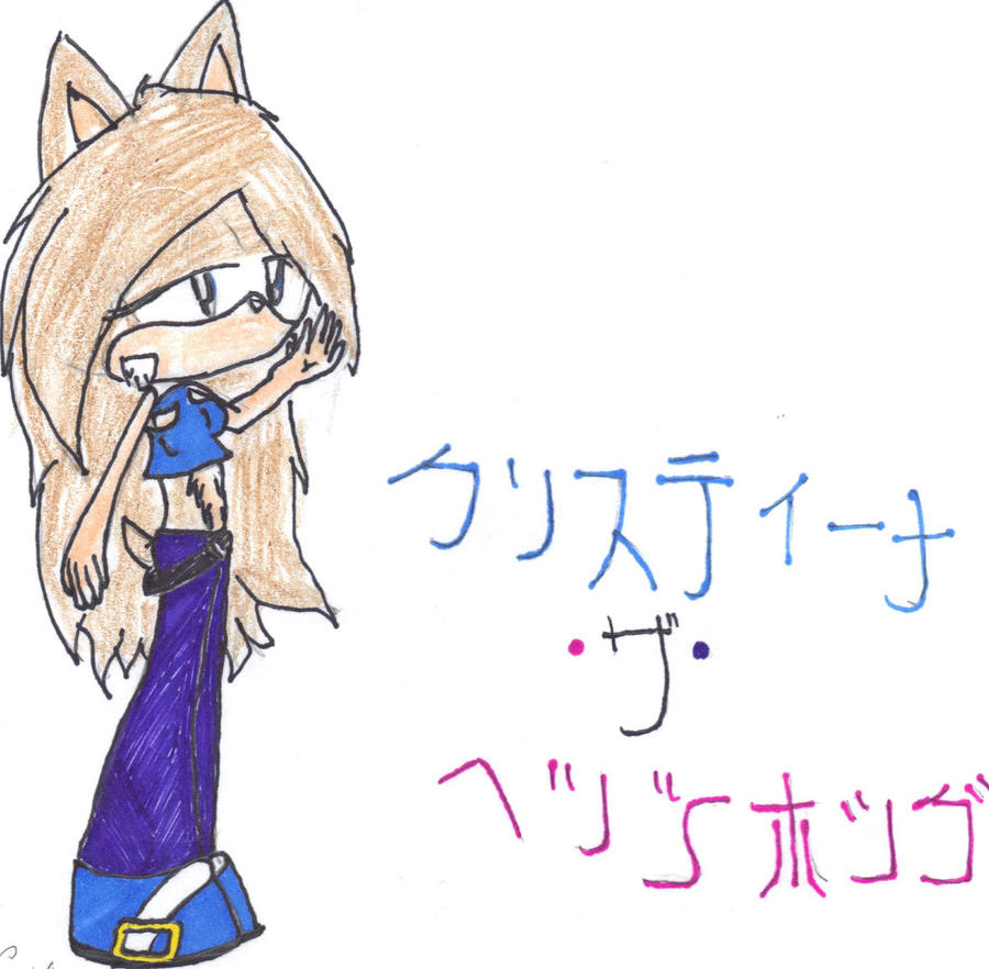 Cristina the hedgehog in japan by CristinaTheHegehog