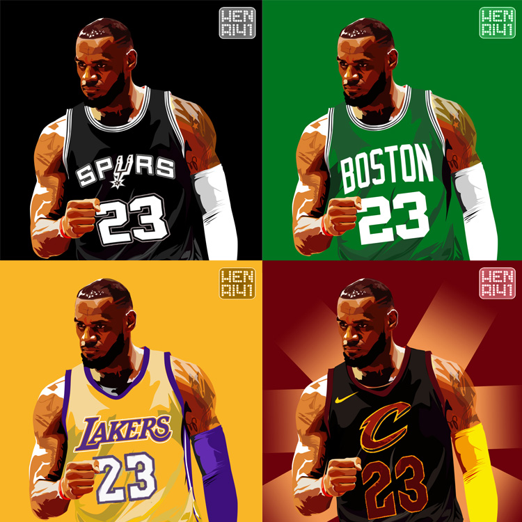Image result for lebron