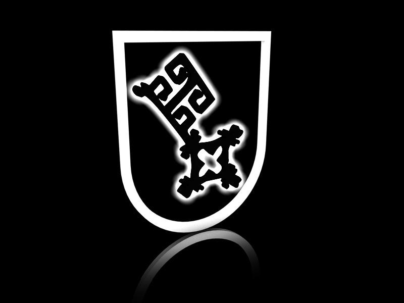 schwarzes bremen logo by kainsrache on deviantart. Black Bedroom Furniture Sets. Home Design Ideas