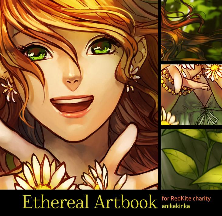 Ethereal Artbook: Camomile Rain by anikakinka