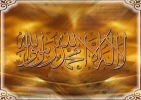 Islamic Flag by mclili