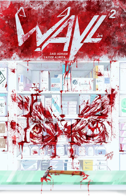 WAYL #2 Standard Cover by YasSmash