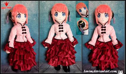 Kagura Yorozuya  - Plush Doll