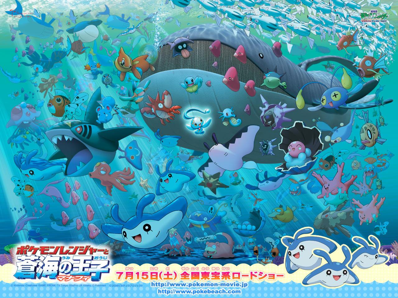 Underwater Desktop by GogetaJr